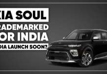 Kia Soul Trademarked For India. Launch Soon