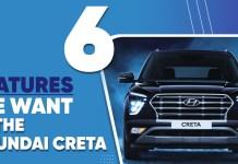 Features We Wish Were In The Hyundai Creta