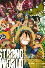 One Piece The Movie 10 (2009) ผจญภัยเหนือหล้าท้าโลก