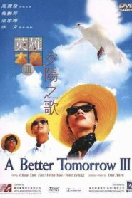 A BETTER TOMORROW III- LOVE AND DEATH IN SAIGON (1989) โหด เลว ดี 3