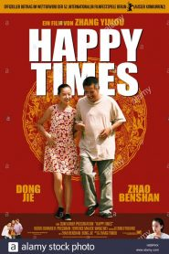 Happy Times (2000) Soundtrack