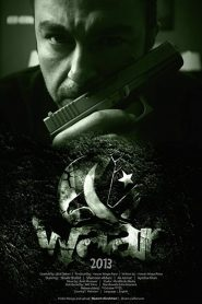 Waar (2013) Soundtrack