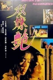 18+ Two Girl's Faced (1995)