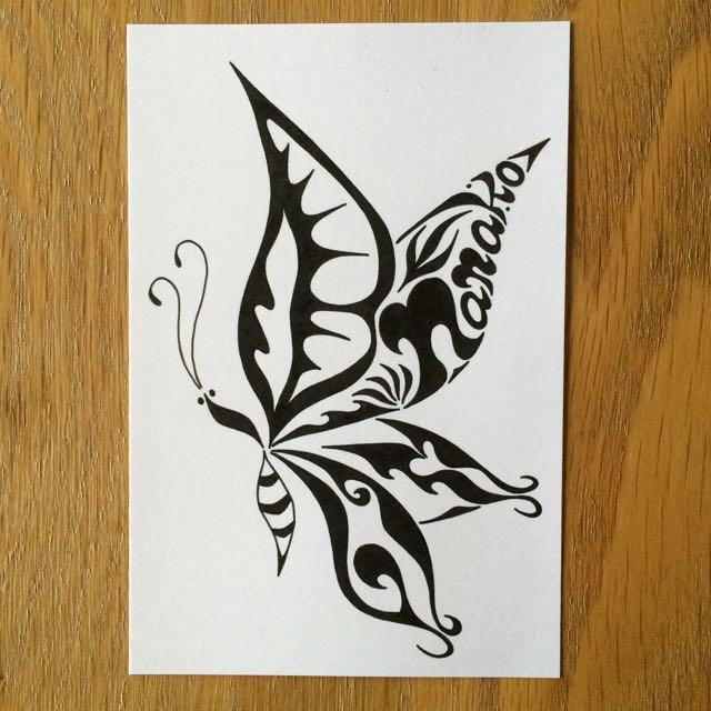 蝶々【ゴネモリ アート】