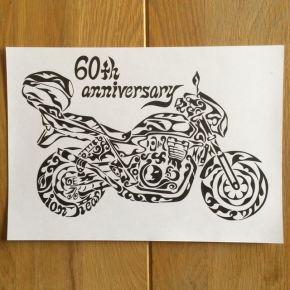 誕生日のお祝いに愛車のバイクをモチーフにした世界で一つ。還暦でも名前の入ったの絵のプレゼント