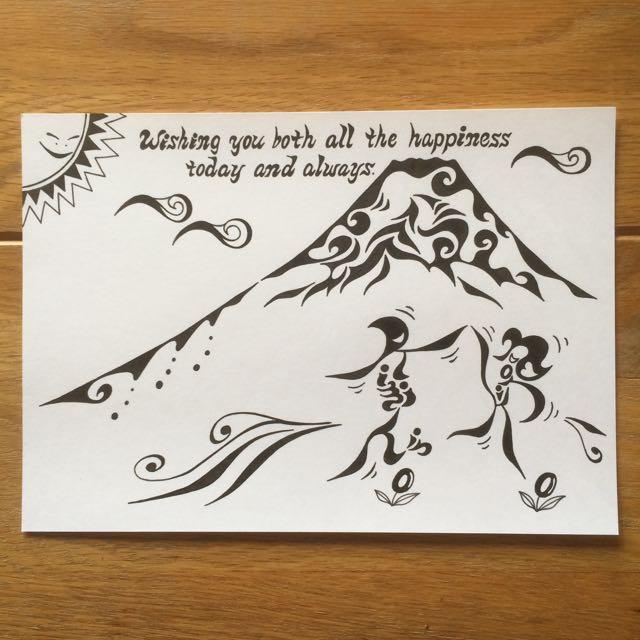 ゴネモリ 富士山の絵 結婚祝い