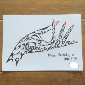 ネイルサロンのロゴマークをモチーフに!大切な方に贈る名前の入った絵の誕生日プレゼント