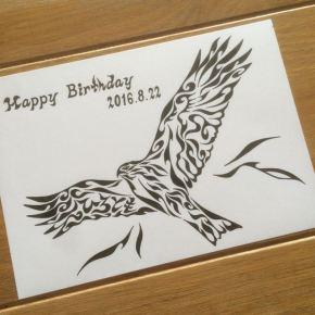 大切な方への誕生日のお祝いに!トンビ(トビ)がモチーフの名前が入った模様で書く絵のプレゼント