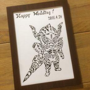 仮面ライダーをモチーフに!新婚の旦那様から奥様への素敵な絵のプレゼント