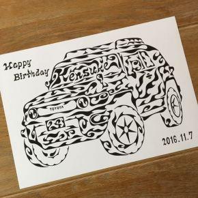 愛車のFJクルーザーをモチーフに!誕生日プレゼントに名前の入った絵の贈り物