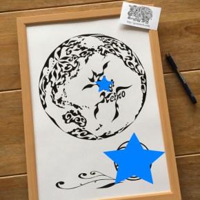 退職のお祝いに!太平洋に名前が入った地球をモチーフにした模様で書く絵の贈り物(A3)