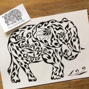 大好きな象をモチーフに!家族全員の名前が入った家族の絆の絵のオーダーメイド(A4)