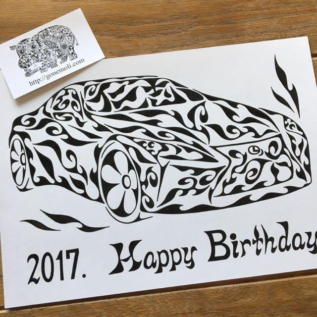 愛車,レクサス,誕生日プレゼント,車好き