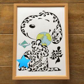 大切な方に名前が入った絵を贈る!スヌーピーをモチーフにした絵のオーダーメイド