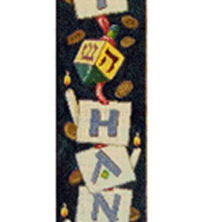 Happy Hanukkah Bell Pull