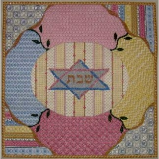 Funky Challah Cover