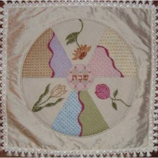 Round Flower Challah Cover