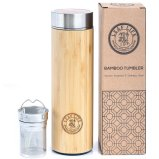 Non-Toxic Holiday Gift For Dad - Leaf Life Bamboo Tumbler with Tea Infuser & Strainer