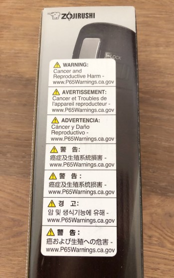 Non Toxic Travel Mugs - California Proposition 65 Warning