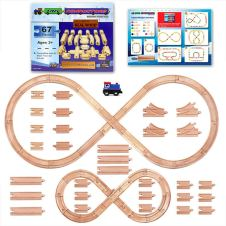 Non Toxic Gifts For Preschoolers - Tiny Conductors 67 Piece Wooden Train Track Set with Train Car