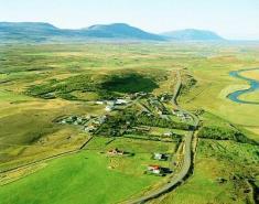 Reykjarholl