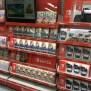 Japanese Game Retailer Sees Big Q3 Success Thanks To