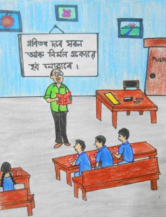 Art : Tamanna Hassan (Tara), Class IV, Kendriya Vidyalaya CRPF, Nine Mile.