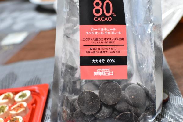 カカオ80