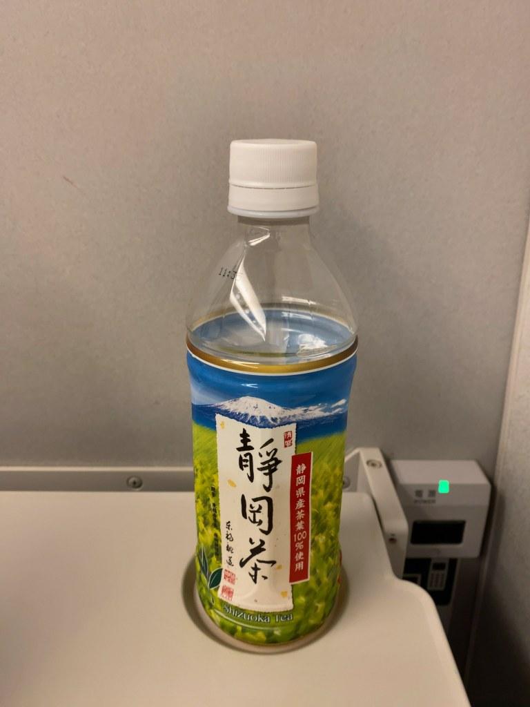 からの静岡茶