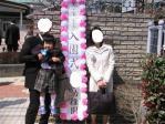 2010-04-10No(091)st.jpg