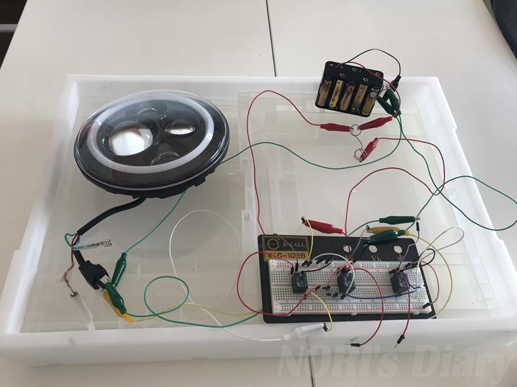 ヘッドライト制御実験終了