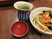ナムルとバリ陶器