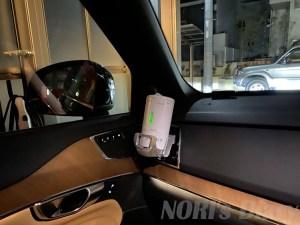 車内は車載用ミスト発生装置