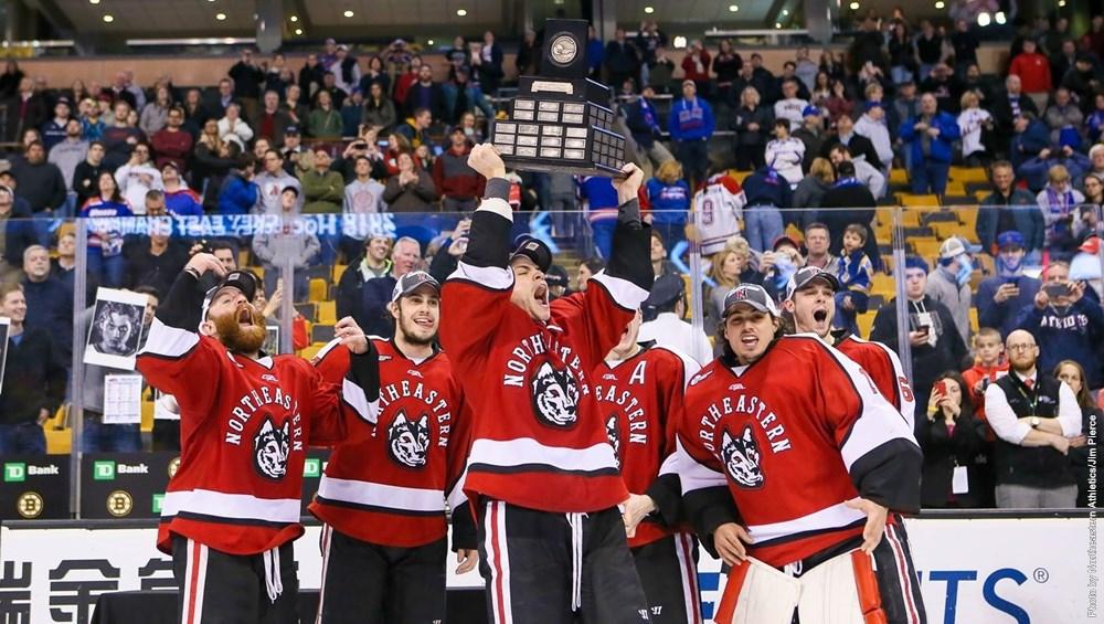 2016 Hockey East Champions