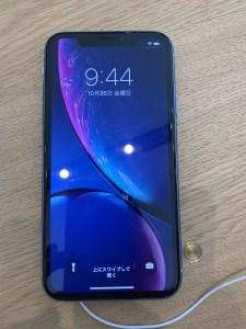 iPhone XR ブルー ロック画面