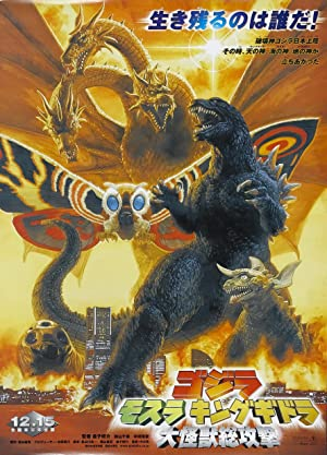 GODZILLA, MOTHRA AND KING GHIDORAH – FILME – 2001