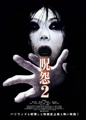 JU-ON: THE GRUDGE 2 – MOVIE – 2003