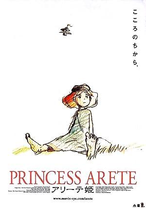 PRINCESS ARETE – MOVIE – 2001