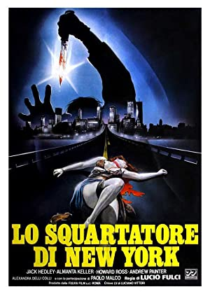 LO SQUARTATORE DI NEW YORK  – FILM – 1982