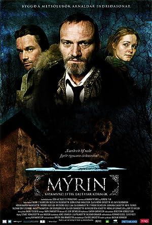 BAGNO – FILMY – 2006