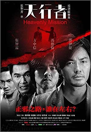 HEAVENLY MISSION – MOVIE – 2006