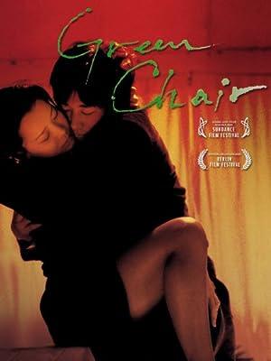 NOKSAEK UIJA – FILM – 2005