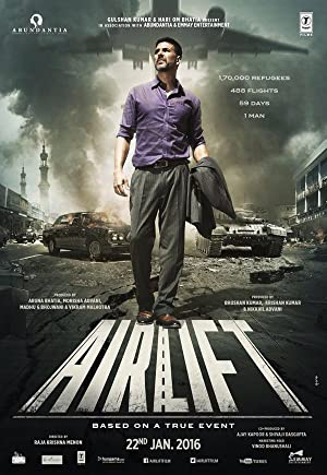 AIRLIFT – FILM – 2016