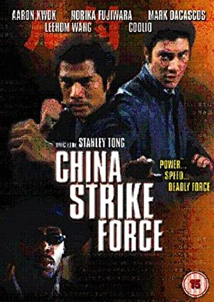 CHINA STRIKE FORCE – MOVIE – 2000