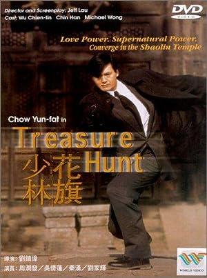 HUA QI SHAO LIN – FILM – 1994