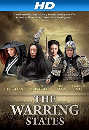 THE WARRING STATES – MOVIE – 2011