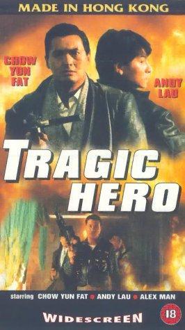 CHINA WHITE TEIL 2 – FILME – 1987