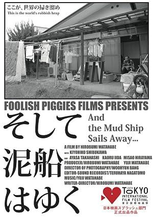 SOSHITE DOROBUNE WA YUKU – FILMY – 2013