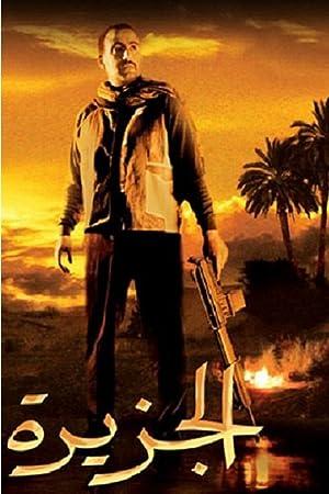 THE ISLAND – أفلام – 2007