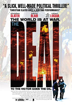 THE DEAL – MOVIE – 2005